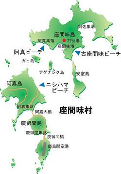 座间味岛旅游景点攻略图