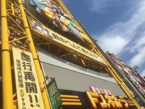 唐吉诃德(道顿堀御堂筋店)旅游景点图片