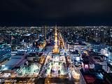 上川町旅游景点攻略图片