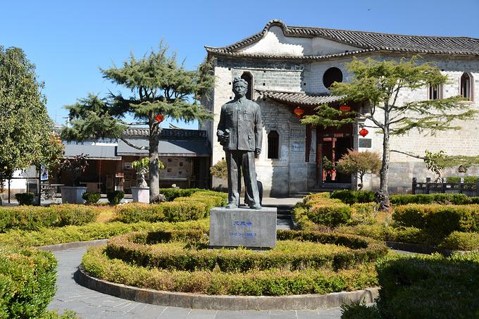 艾思奇纪念馆图片