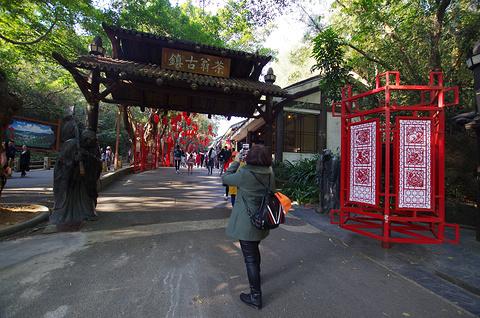 茶翁古镇旅游景点攻略图
