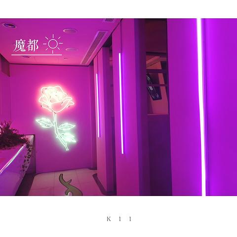 """""""K11是全球首个品牌率先把艺术·人文·自然三大核心元素融合,无限创意、自由及个性化的生活品牌,..._K11购物艺术中心""""的评论图片"""