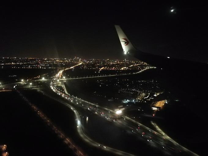 大理-北京(MU9748)图片