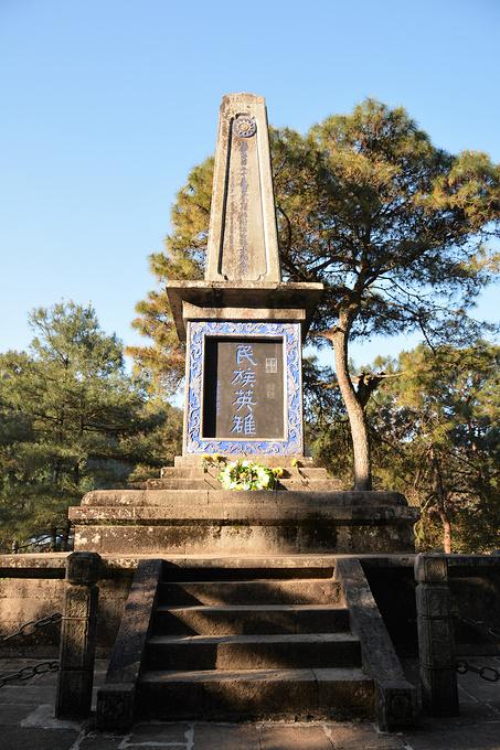 国殇墓园图片