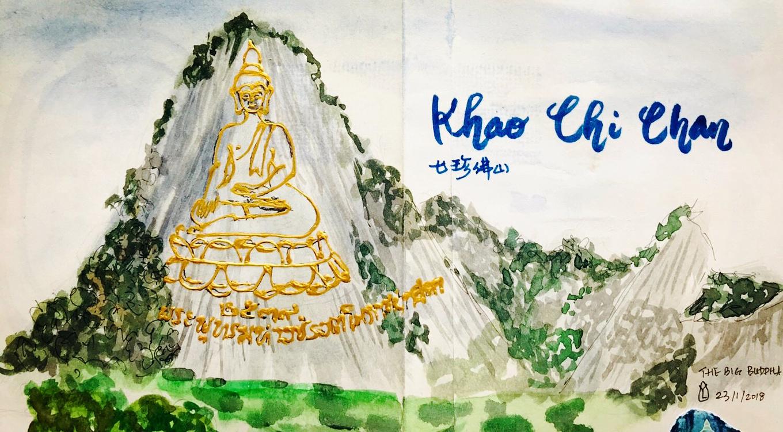 Khao Chi Chan七珍佛山图片