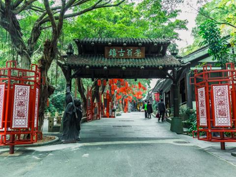 东部华侨城茶溪谷旅游景点图片