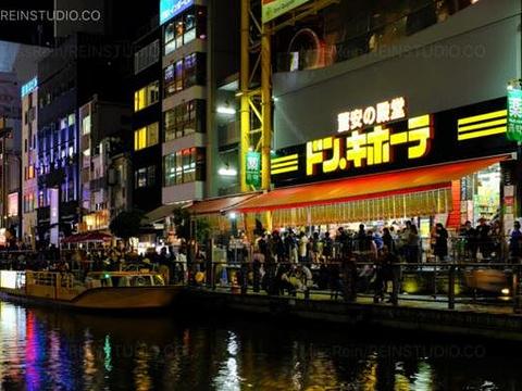 唐吉诃德(新宿东口本店)旅游景点图片