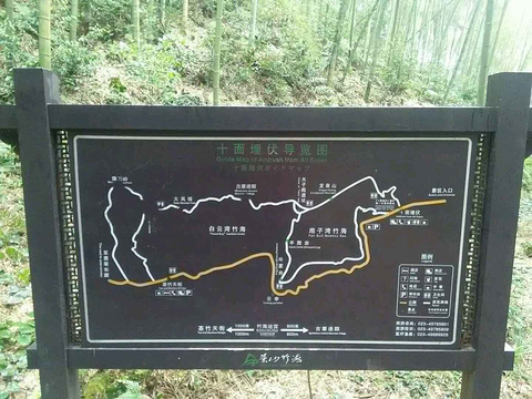 茶山竹海旅游景点攻略图