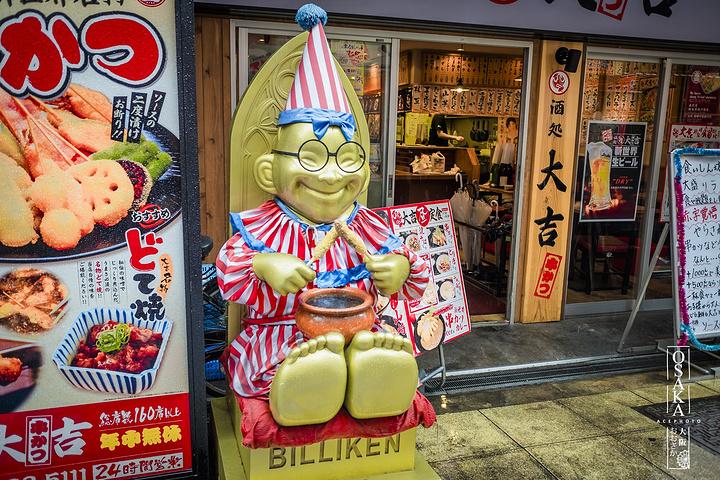 """""""...出各种奇异的表情,没想到在日本也流行在景点留念照片的贩售,可以看到不少的日本人还是很愿意配合的_通天阁""""的评论图片"""