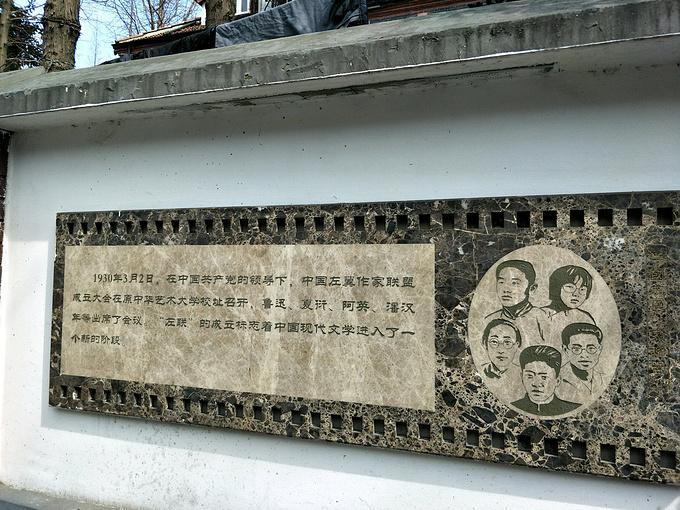 溧阳路文化名人街图片