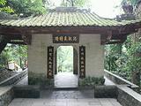 肇庆旅游景点攻略图片
