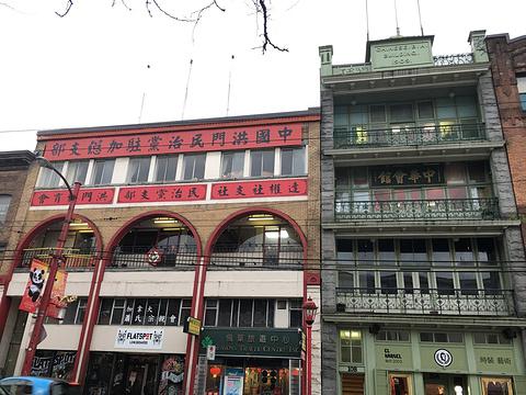 温哥华唐人街旅游景点图片