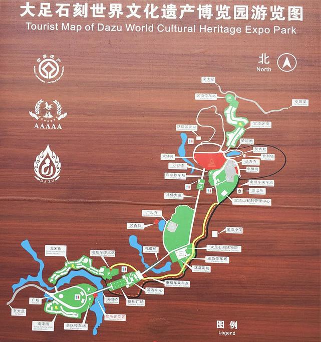 宝顶山景区旅游导图