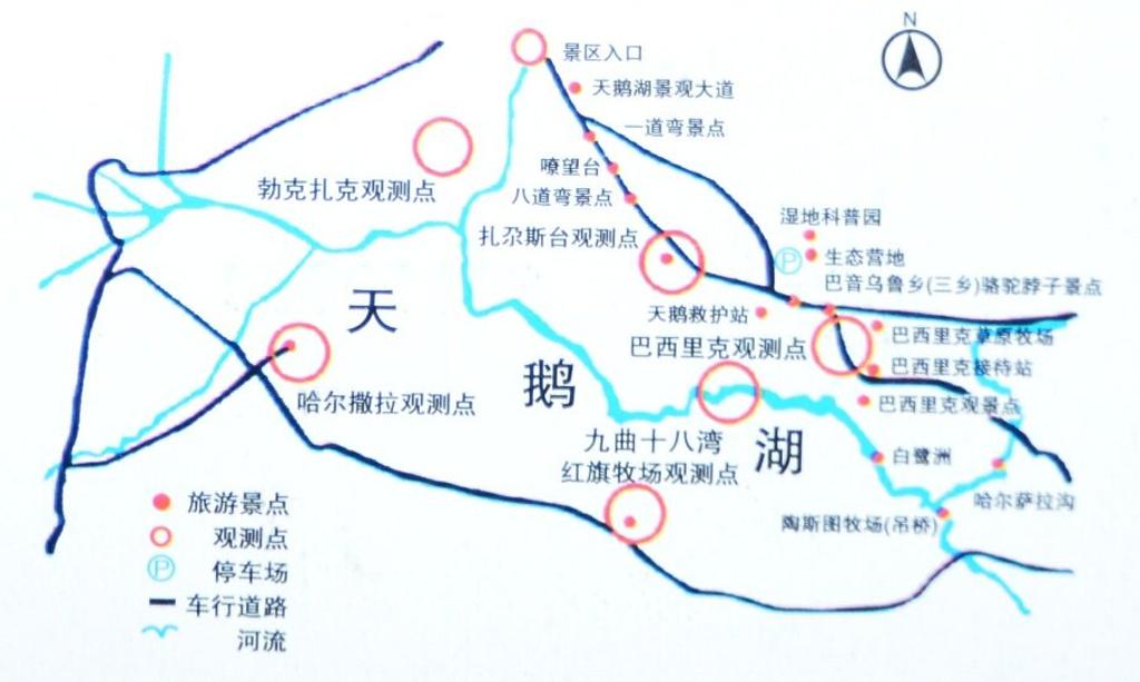 天鹅湖旅游导图