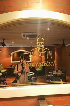PappaRich旅游景点攻略图