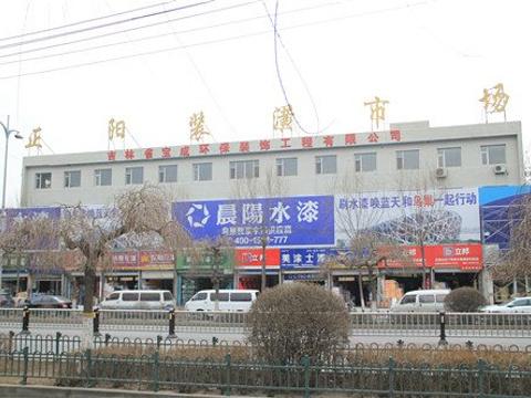 正阳街旅游景点图片