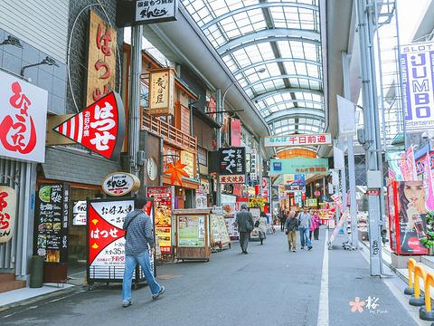 千日前通商店街旅游景点图片