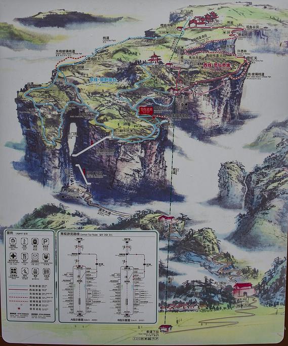 天门山国家森林公园旅游导图
