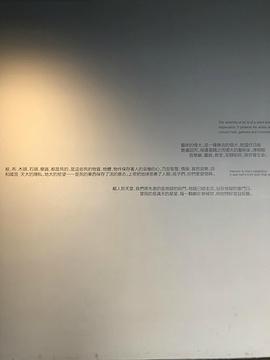 木心美术馆旅游景点攻略图