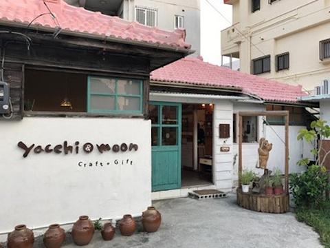 壶屋Yachimun街旅游景点攻略图