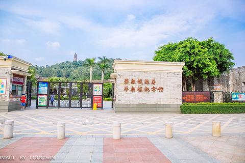 梁启超故居纪念馆旅游景点攻略图