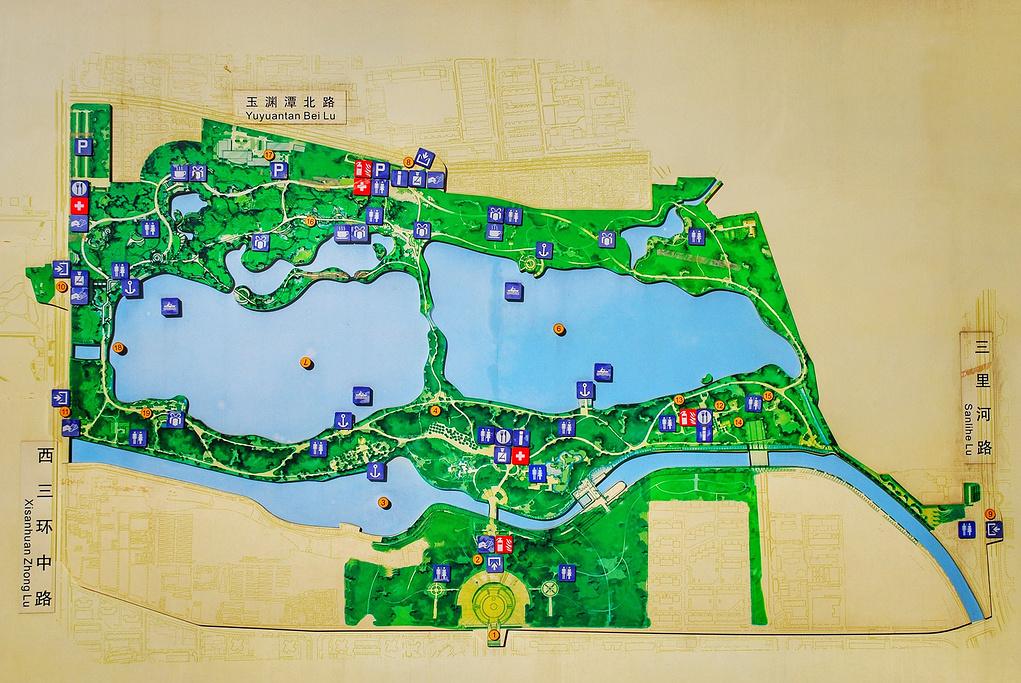 玉渊潭公园旅游导图