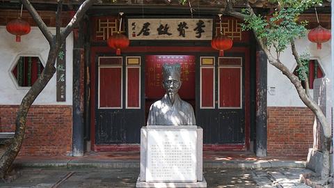李贽故居的图片