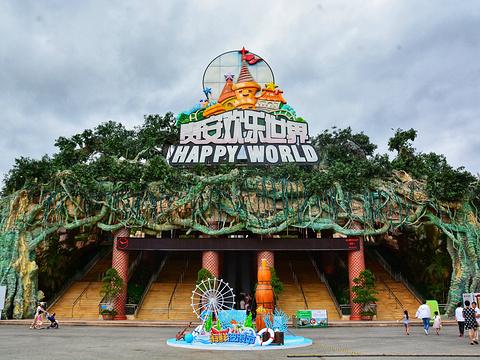 贵安欢乐世界旅游景点图片