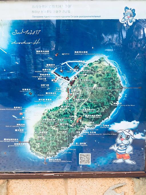 分界洲岛旅游导图