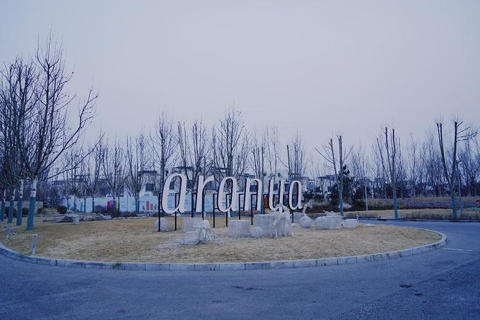 阿那亚社区图片