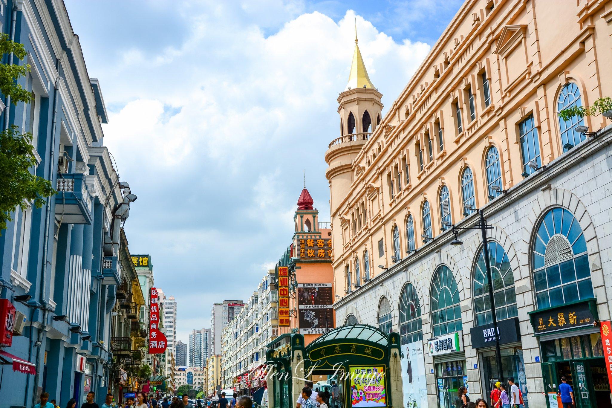 哈尔滨文化三日游