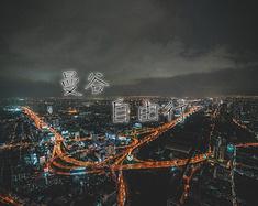 【曼谷一人自由行】【不会英语单人6天泰国曼谷及周边自驾游记】