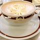 沙赫咖啡馆