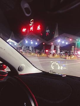 柳州云顶观光旅游景点攻略图
