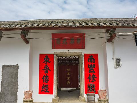 东江纵队纪念馆旅游景点图片
