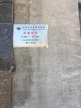 永灵珍奇博物馆旅游景点攻略图
