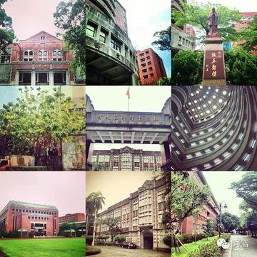 台湾师范大学旅游景点攻略图