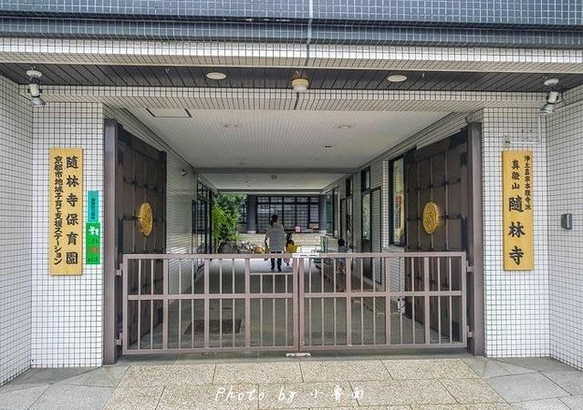 小鲁面の关西·真正的日本在这里『手把手教你