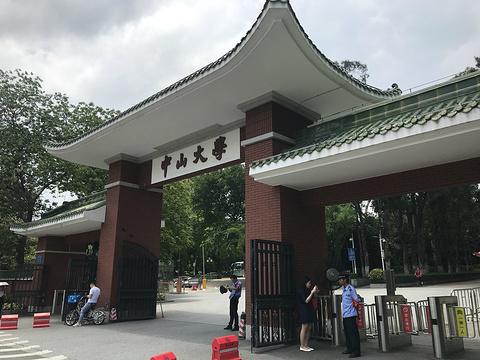 中山大学旅游景点攻略图