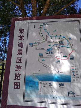 十渡聚龙湾旅游景点攻略图