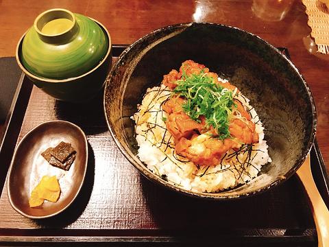 釜座(清水二年坂店)