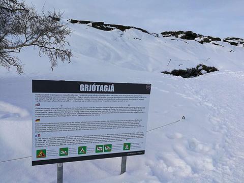 格尔约塔焦岩洞
