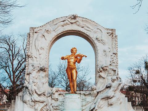 维也纳城市公园旅游景点图片