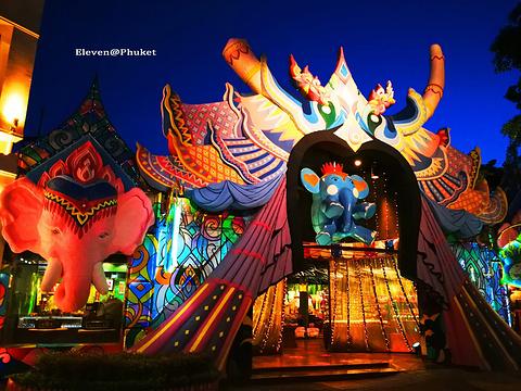 幻多奇乐园旅游景点图片