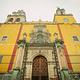 瓜纳华托圣母大教堂