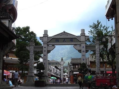 大理古城旅游景点图片