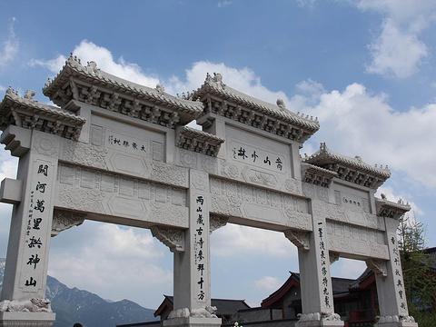 少林寺旅游景点图片
