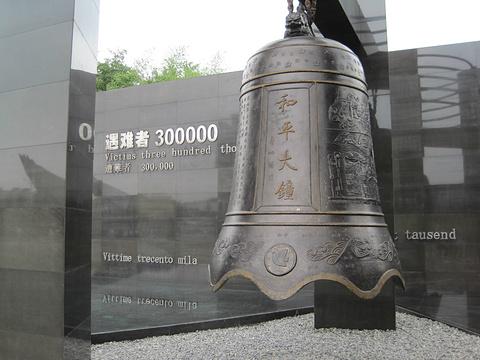侵华日军南京大屠杀遇难同胞纪念馆旅游景点图片