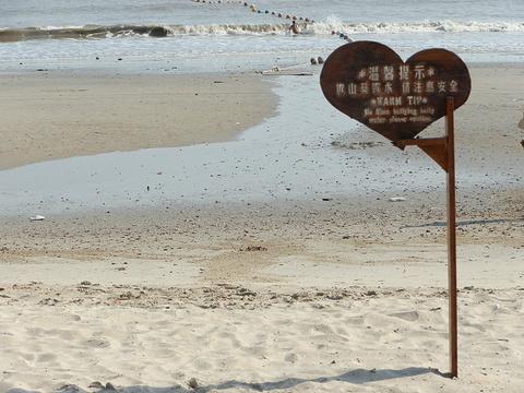 浪漫海岸国际旅游度假区旅游景点攻略图