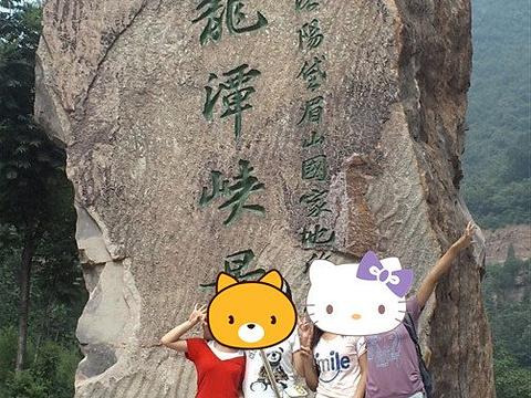 龙潭峡旅游景点图片